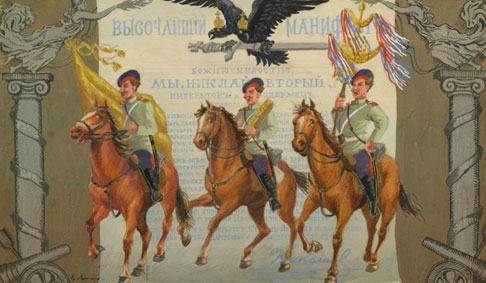 Manifesto. Nicholas II and Cossacks